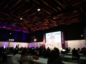 Lya Express en la Cumbre de Emprendedores